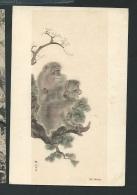 Cpa Illustrée - The ShimbiShaoin, LTD, Tokyo - Illustration Signée Sosen  Odi02 - Zonder Classificatie