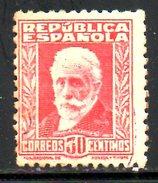 ESPAGNE. N°505 Oblitéré De 1931. Pablo Iglesias. - 1931-Oggi: 2. Rep. - ... Juan Carlos I