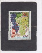 TUNISIE  - Flore - La Vigne - Grappes De Raisins - Vin - Boissons - Fruits - Année Internationale De La Vigne - - Tunisia (1956-...)