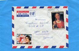 MARCOPHILIE-lettre-R C A >Françe-cad 1985-N'DELE-2 Stamps-653Epatineur--jo Sarajevo--+617 Tableau-DURER - Central African Republic