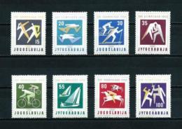 Yugoslavia  Nº Yvert  810/17  En Nuevo - 1945-1992 República Federal Socialista De Yugoslavia