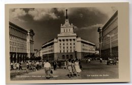 B3887 BULGARIA - SOFIA -  CITYCENTER - Bulgarien