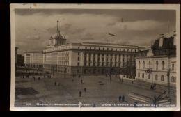 B3888 BULGARIA - SOFIA -  L'ÉDIFICE DU CONSEIL DES MINISTRES - Bulgarien