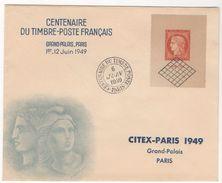 LETTRE DE 1949 CITEX -PARIS 1949 - France