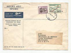 TURQUIE AFFRANCHISSEMENT COMPOSE SUR LETTRE POUR LA FRANCE 1971 - Covers & Documents