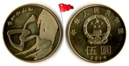 Chine - 5 Yuan 2014 (Calligraphy - UNC) - Chine