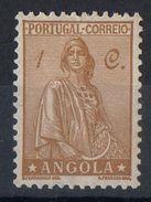 Angola 1932 - Cerere Ceres MNH ** - Angola