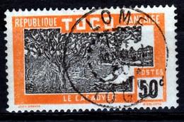 Togo, Cacao Tree, 50c., 1924, VFU - Gebraucht