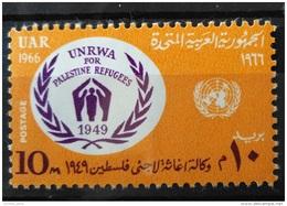 E24 - Egypt UAR 1966 SG 897 MNH Stamp - UNRWA For Palestine Refugees - Égypte