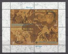 Bulgarie 1998 Mi.Nr: 4349-4350 Kl.Bogen Weltausstellung  Oblitèré / Used / Gebruikt - Bulgaria