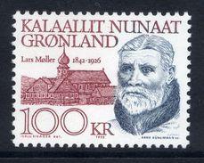 GREENLAND 1992 Lars Moller 100 Kr. MNH / **.  Michel 227 - Greenland