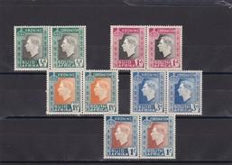 Africa Del Sur Nº 78 Al 87 - South Africa (...-1961)