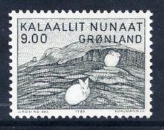 GREENLAND 1985 Art: Kleist Painting MNH / **.   Michel 161 - Greenland