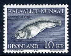 GREENLAND 1984 Spotted Wolf-fish MNH / **.   Michel 154 - Greenland