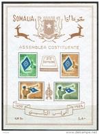 Italienisch-Somaliland 1959 Verfassunggebende Versammlung Block1 MNH - Somalie