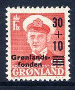 GREENLAND 1959 Greenland Fund MNH / **.   Michel 43 - Greenland