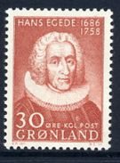 GREENLAND 1958 Hans Egede Bicentenary MNH / **.   Michel 42 - Greenland