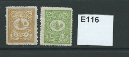 Turkey 1901 For Foreign Mail 5pa And 10pa - 1858-1921 Empire Ottoman