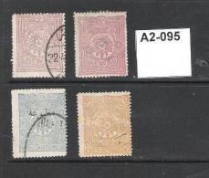 Turkey 1892 4 Values To 2pi - 1858-1921 Empire Ottoman