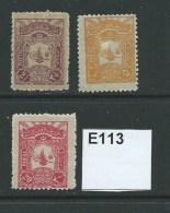 Turkey 1905 3 Values To 5pi - 1858-1921 Empire Ottoman