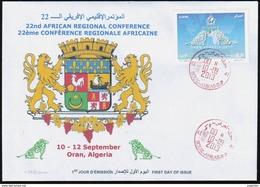 ALGERIA ALGERIE 2013 - FDC - INTERPOL - POLICE - POLIZEI - POLICÍA - POLIZIA - LIONS - Löwen Cats - Police - Gendarmerie