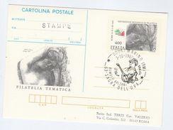 1987 Marino ROMOLO BALZANI EVENT COVER Postal STATIONERY Card  MUSIC, W(INE , GRAPES Pmk Stamps Alcohol Fruit Italy - Music