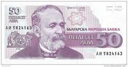 Bulgaria - Pick 101 - 50 Leva 1992 - Unc - Bulgaria