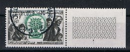 Marokko Y/T 403 (0) - Maroc (1956-...)