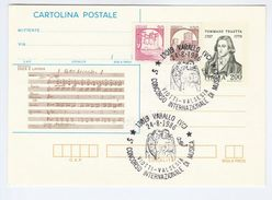 1986 Varallo VIOTTI VALSESIA International MUSIC COMPETITION EVENT COVER Postal Stationery TRAETTA Stamps Italy Card - Musica