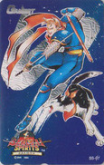 Télécarte Japon / 110-011 - MANGA - GAMEST - SAMURAI SPIRITS * Chien HUSKY Dog - Japan Phonecard - Jeu Video Game - 9282 - BD