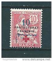 Colonie Francaise  Maroc Timbre De 1914/15   N°55  Neuf * - Marokko (1891-1956)