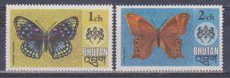 Bhutan - Farfalle (MNT) - Bhutan
