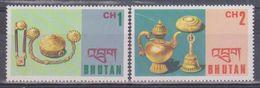 Bhutan - Oreficeria (MNT) - Bhutan