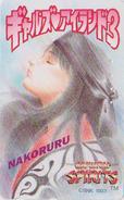 Télécarte Japon / 110-011 - MANGA - SNK - SAMURAI SPIRITS - ANIME Japan Phonecard - COMICS TK Jeu Video Game - 9298 - BD