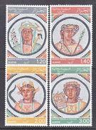 ALGERIA  591-4   *   ROMAN  MOSAIC - Algeria (1962-...)