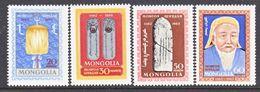 MONGOLIA  304-7   **  GENGHIS  KHAN - Mongolia