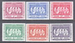 BELGIUM  CONGO  300-5  *  KINGS - Belgian Congo