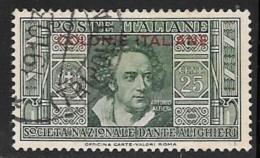 Italian Colonies General, Scott # 4 Used Italy Dante Overprinted, 1932 - General Issues