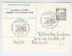 1986 RICCIONE International STAMP FAIR EVENT COVER Postal Stationery Card Italy Philatelic Exhibition Europa Castle - 6. 1946-.. Repubblica