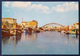 MAZARA DEL VALLO - Ponte Sul Fiume Mazzaro - Bridge Brucke Pont Nv - Mazara Del Vallo