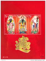 THAILAND - 2010 - Mi BL. 244 - CHINESE NEW YEAR - CHINESE GODS S/S - MNH ** - Thailand