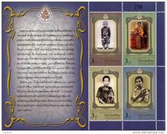 THAILAND - 2012 - Mi 3247-3250 - QUEEN SRI SAVARINDIRA 150th BIRTHDAY ANNIVERSARY S/S - MNH ** - Thailand