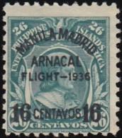 PHILIPPINES - Scott #C56 Francisco Carriedo 'Surcharged' / Mint H Stamp - Philippines