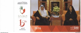 Bahrain New Issue 2016, Supreme Council Of Women 1v.complete Set MNH -Payment SKRILL Only - Bahrain (1965-...)