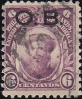 PHILIPPINES - Scott #O7 Ferdinand Magellan 'Overprinted' / Used Stamp - Philippines