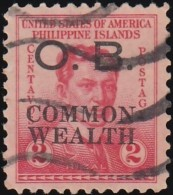 PHILIPPINES - Scott #O25 Official 'Overprinted' / Used Stamp - Philippines