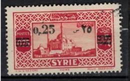 SYRIE        N°  YVERT     240     ( 2 )   OBLITERE       ( O   4114       ) - Syrien (1919-1945)