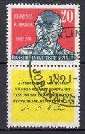 DDR    732   Gestempelt - Gebraucht