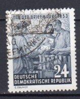 DDR    396    Gestempelt - Gebraucht