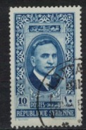 SYRIE        N°  YVERT     246  A         OBLITERE       ( O   4132    ) - Syrie (1919-1945)